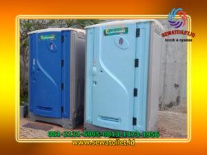 https://sewatoilet.id/2021/06/25/sewa-toilet-portable-dan-tenda-kerucut-acara-uji-beban-tol-jakarta/