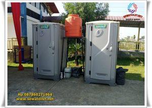 Acara Vaksin di Stasiun Jatijajar Depok-Sewa Toilet Portable